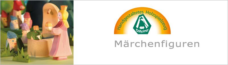 ostheimer-maerchenfiguren-2013-11.jpg