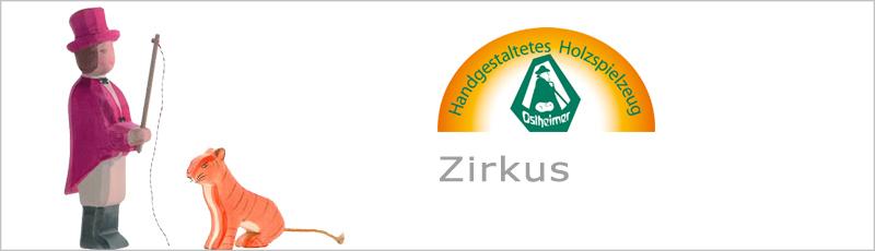 ostheimer-zirkus-2013-11.jpg