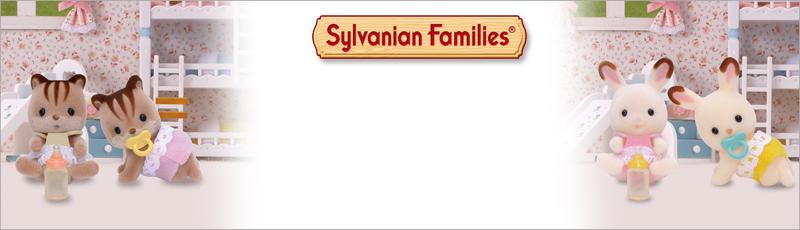 sylvanian-families-zwilling.jpg