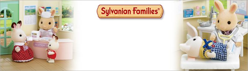 sylvanianfamilies-klinik.jpg