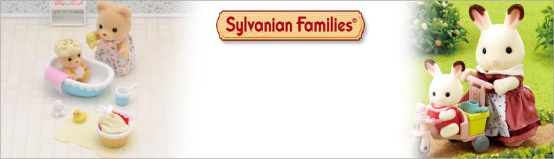 sylvanianfamilies-spiele.jpg