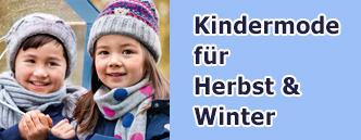 Kindermode fuer Herbst und Winter