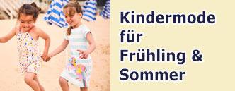 Kindermode für Frühjahr & Sommer